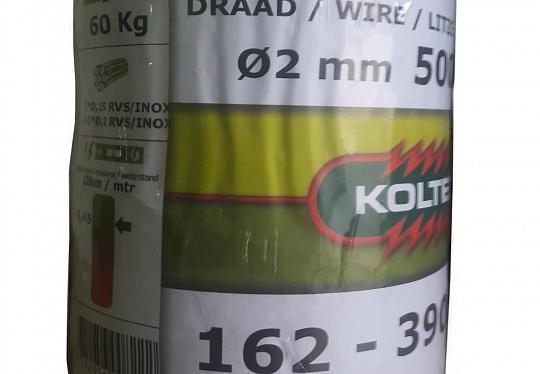 Conductor polifir Koltec 6 fire 500m portocaliu - Gard Electric - Accesorii - Generatoare